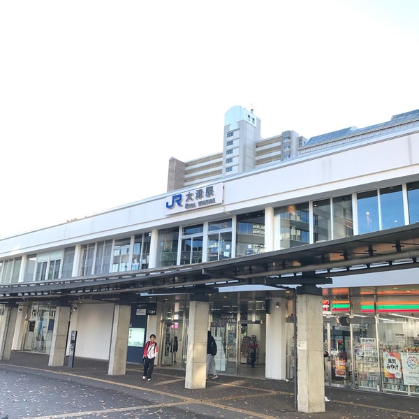 Photo taken at Ōtsu Station by takamaro on 11/18/2017