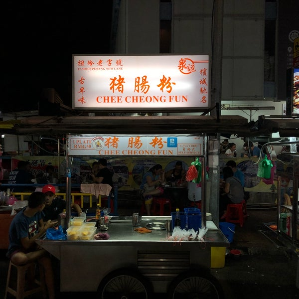 Photo taken at New Lane Hawker Stalls by Marcus L. on 8/9/2018