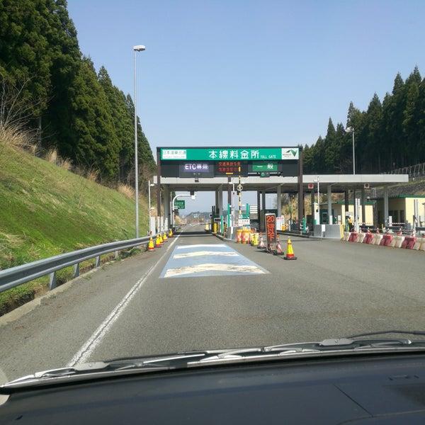 Photos at 秋田空港本線料金所 -...