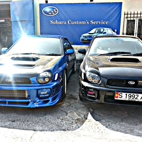Photos At Subaru Customs Auto Dealership