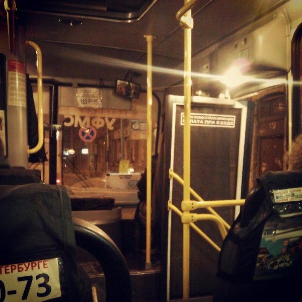 Маршрутки от метро чернышевская