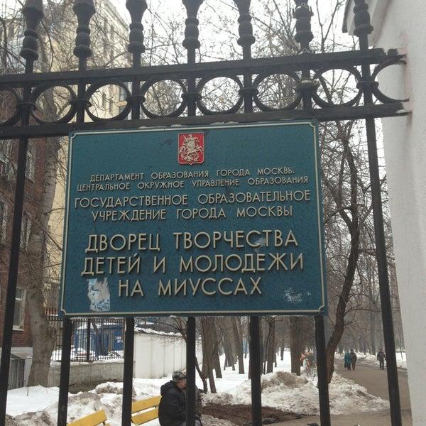 Снимок сделан в Щемиловский детский парк пользователем Anechka G. 2/16/2013