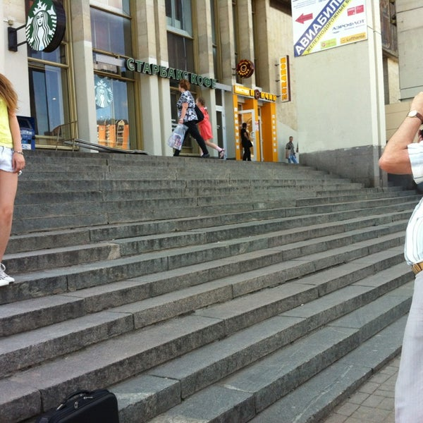 Photo taken at Московский дворец молодежи by Elizaveta L. on 6/5/2013