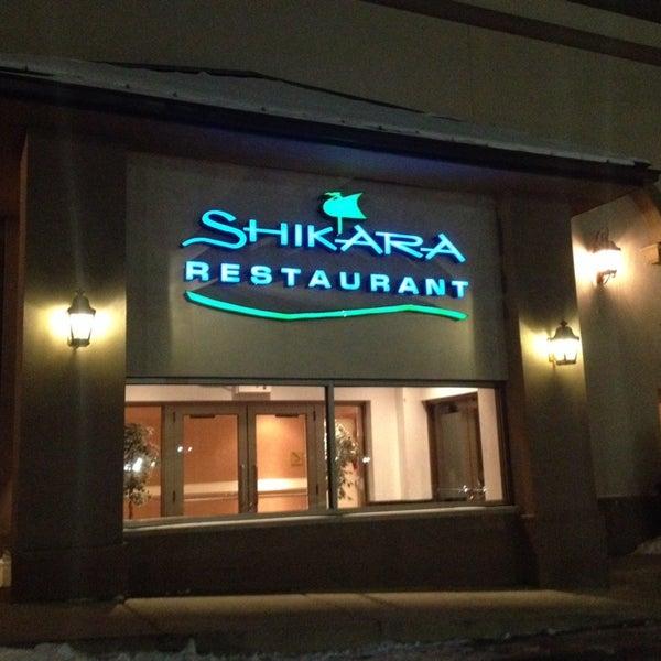 Shikara Restaurant Downers Grove Il
