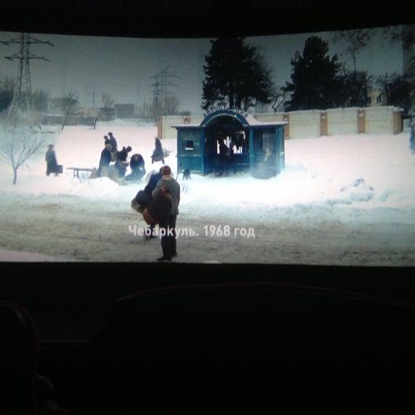 Foto tirada no(a) Кинотеатр «Россия» por Natasha T. em 4/28/2013