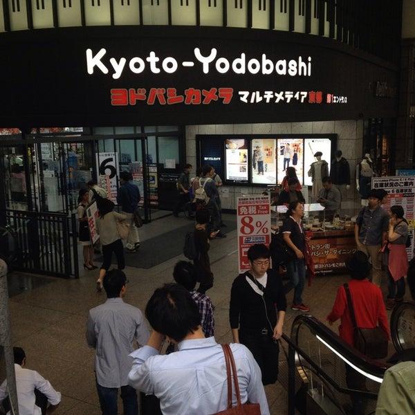 Photo taken at Kyoto-Yodobashi by oboe 0. on 9/20/2014