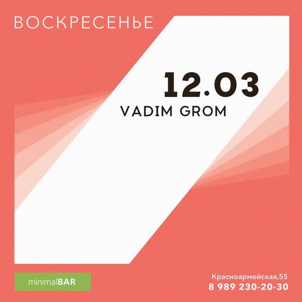 Снимок сделан в minimalBAR пользователем Vadim G. 3/12/2017