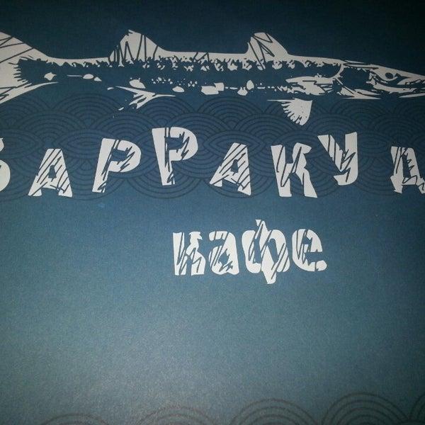 Photo taken at Барракуда by Anastasia S. on 6/29/2013