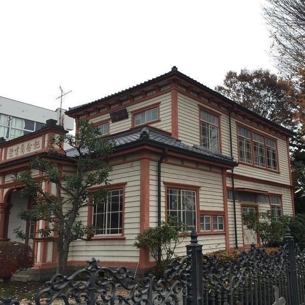 Photos at 栃木県立栃木高等学校...