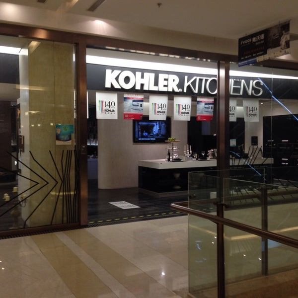 Photos at Kohler Kitchen - Furniture / Home Store
