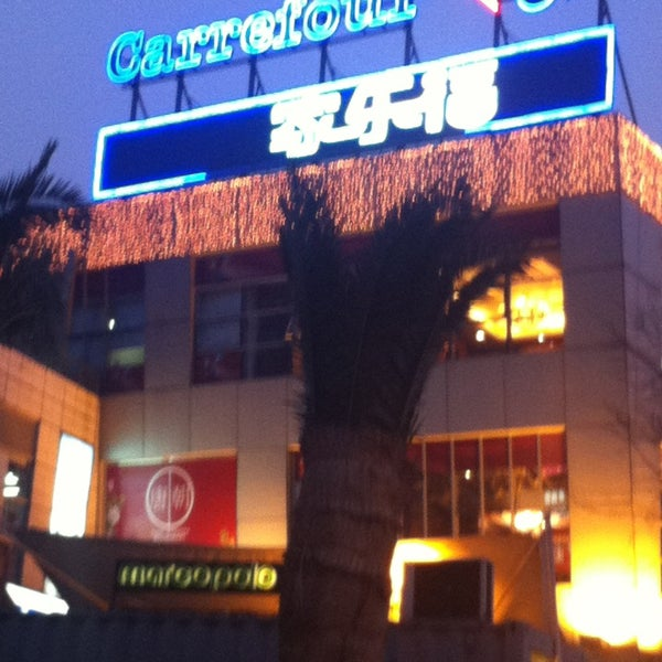 carrefour which way to go If u want to go to nuda dua or sanur area and got stuck on sunset road, maybe  u can try alternate way through jalan grogol carik, that locate behind this store.