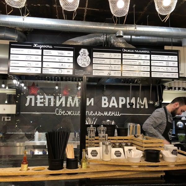 Photo taken at Лепим и варим by Dmitry D. on 2/9/2018