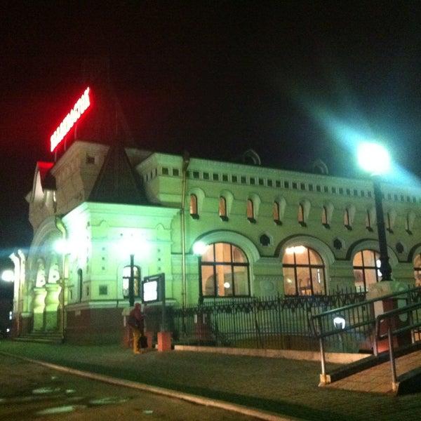 Photo taken at Железнодорожный вокзал Владивостока / Vladivostok Railway Station by alekSUNdra on 4/7/2013