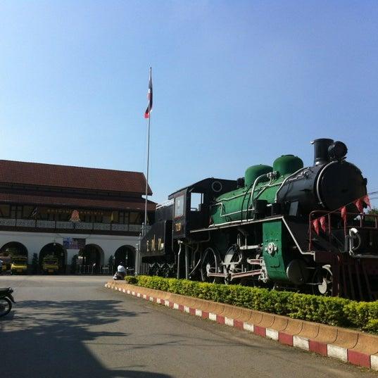 สถานีรถไฟนครลำปาง (Nakhon Lampang) SRT1193