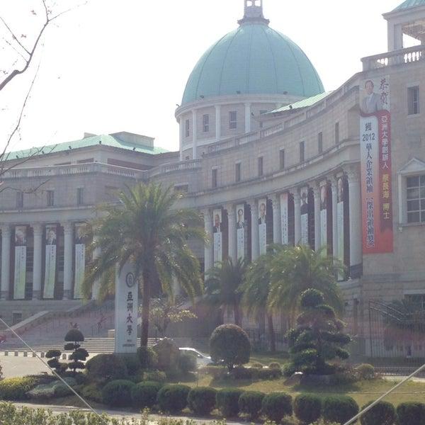 Photo taken at Asia University by Chia Pei W. on 1/27/2014