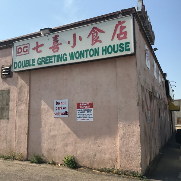 Double greeting won ton house boyle street edmonton ab m4hsunfo