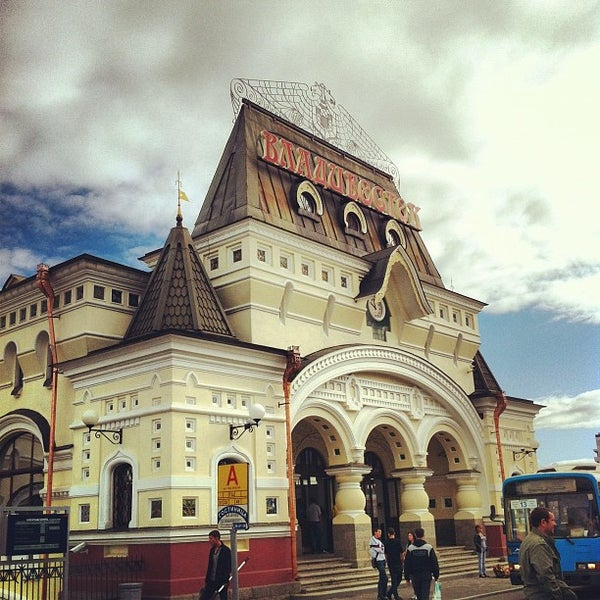 Photo taken at Железнодорожный вокзал Владивостока / Vladivostok Railway Station by Jeff B. on 9/18/2012