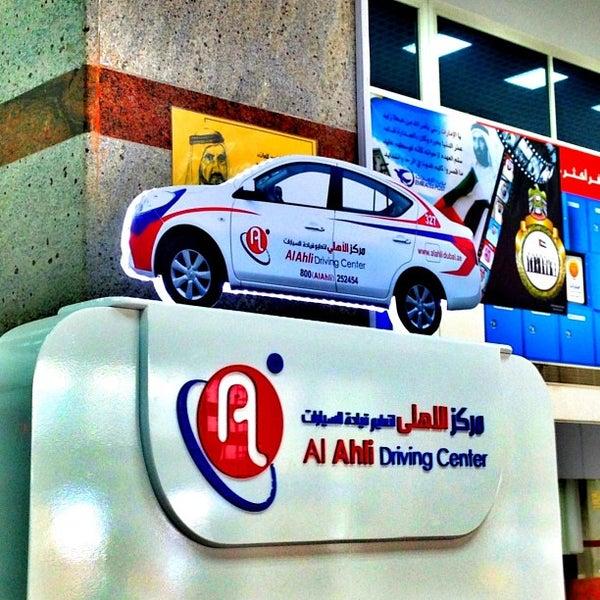 Photo taken at Emirates Post Office مكتب بريد الإمارات by ULTRA C. on 4/29/2013