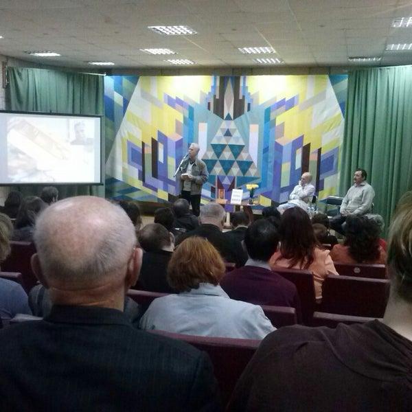 Снимок сделан в Центральная библиотека им. Кропивницкого / Kropyvnytsky Public Library пользователем Мой Город N 9/28/2013