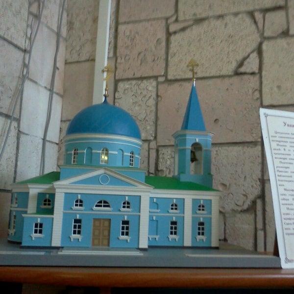 Снимок сделан в Центральная библиотека им. Кропивницкого / Kropyvnytsky Public Library пользователем Мой Город N 2/20/2013