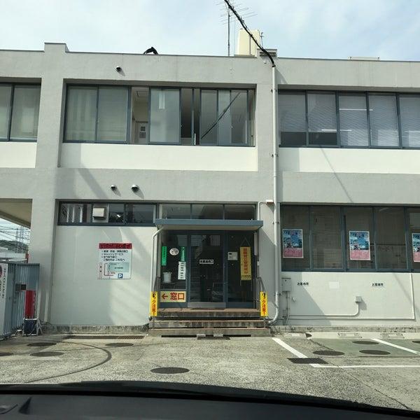 西大寺郵便局 - Post Office