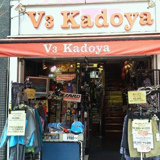 9/28/2012にMikio K.がV3 Kadoyaで撮った写真