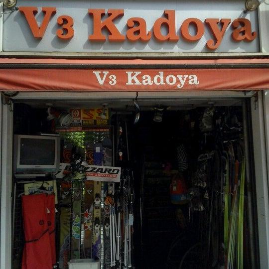 9/26/2012にMikio K.がV3 Kadoyaで撮った写真