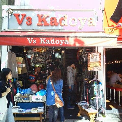 10/13/2012にMikio K.がV3 Kadoyaで撮った写真