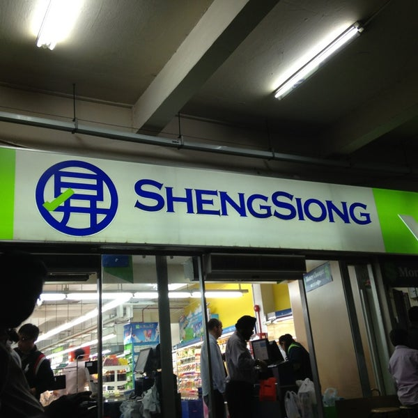 supply chains of sheng siong supermarket Supply chains of sheng siong supermarket the sheng siong supermarket chain 'we differentiate ourselves from our competitors not only by offering fairly priced goods but also excellent service.