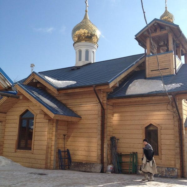 Photo taken at Храм святого Николая Чудотворца by Sasha O. on 3/23/2013