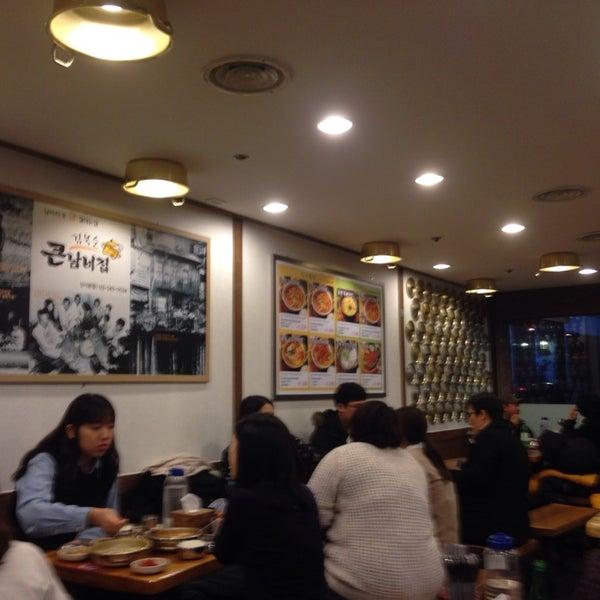 2/21/2014에 Sun Youp K.님이 김북순 큰남비집에서 찍은 사진