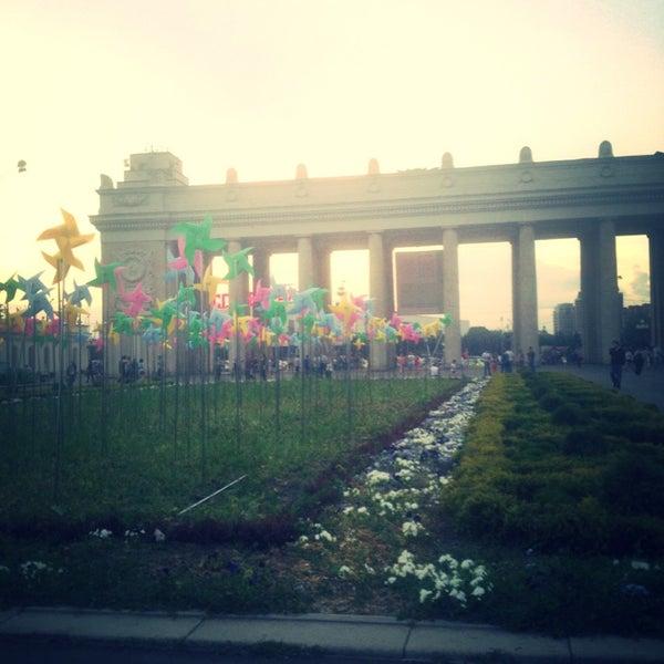 Foto scattata a Gorky Park da Катюшка il 6/15/2013
