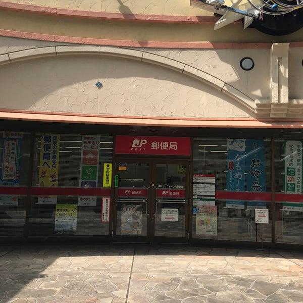 Foto tomada en 中野サンクォーレ内郵便局 por K C. el 7/26/2018