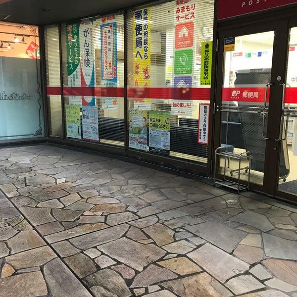 Foto tomada en 中野サンクォーレ内郵便局 por K C. el 2/22/2018