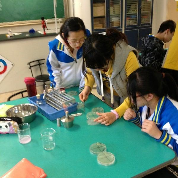 Photos at Beijing National Day School - High School in Fēngtái qū