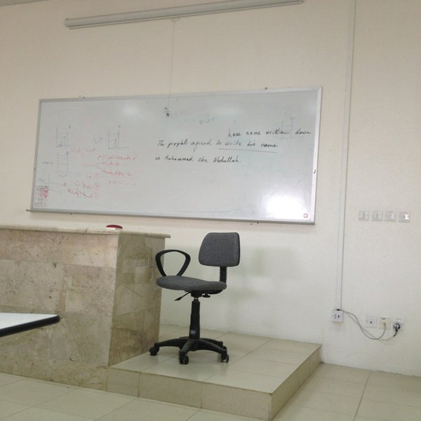 Photo taken at Ta'if University by رائد ا. on 3/5/2013