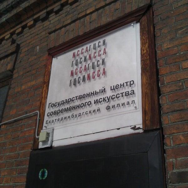 Снимок сделан в ГЦСИ Екатеринбург / NCCA Yekaterinburg пользователем Natalia B. 3/28/2013
