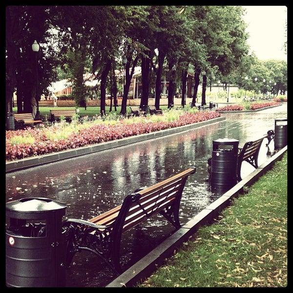 Foto scattata a Gorky Park da Daria S. il 7/21/2013