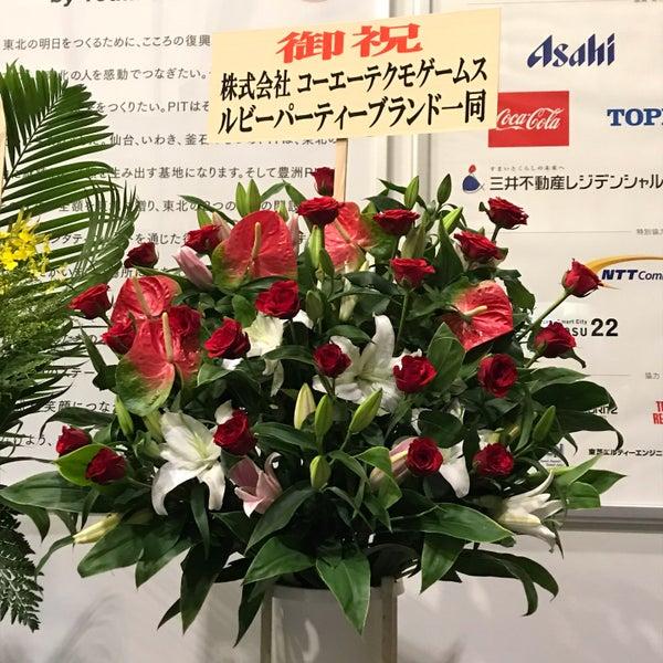 10/6/2018にうさぎ(浅月) s.がチームスマイル・豊洲PITで撮った写真