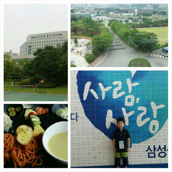 Photo taken at 삼성생명 휴먼센터 by nalca on 6/7/2014