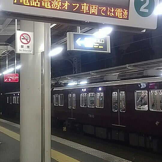 Photo taken at Hankyu Minami-ibaraki Station (HK68) by Motohiro N. on 3/22/2013