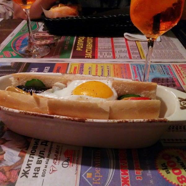 "Yammi ""Ukrainian hotdog"""