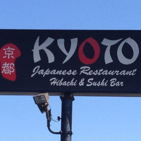 Photo taken at Kyoto Japanese Restaurant by CareyAnne O. on 3/14/2013