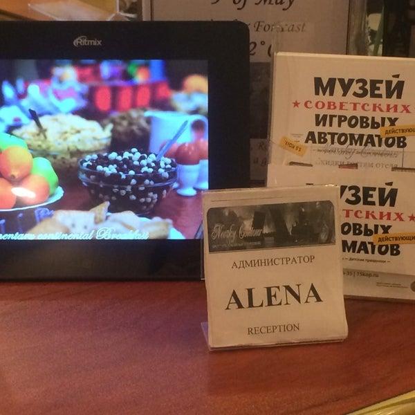 Снимок сделан в Hotel Nevsky Contour пользователем Alena A. 5/9/2014