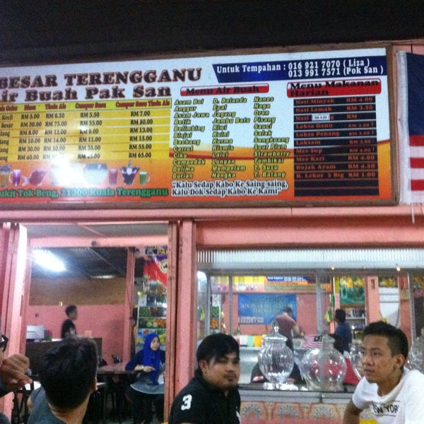 Photo taken at Air Buah Gelas Besar Terengganu by Syaza Najihah Rahim on 4/2/2016