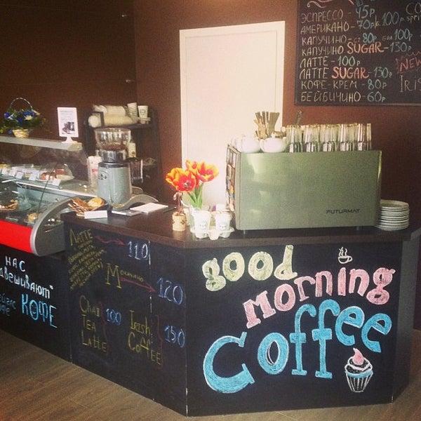 Снимок сделан в Good Morning Coffee пользователем Афиша Выходной 4/22/2013