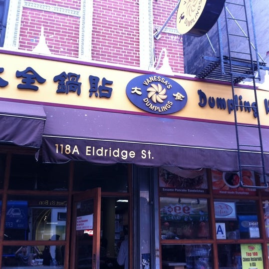 Photo taken at Vanessa's Dumpling House by Thomas C. on 4/28/2011