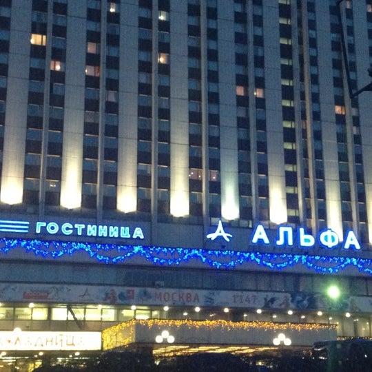 Снимок сделан в Измайлово «Альфа» пользователем Ruslan A. 4/14/2012