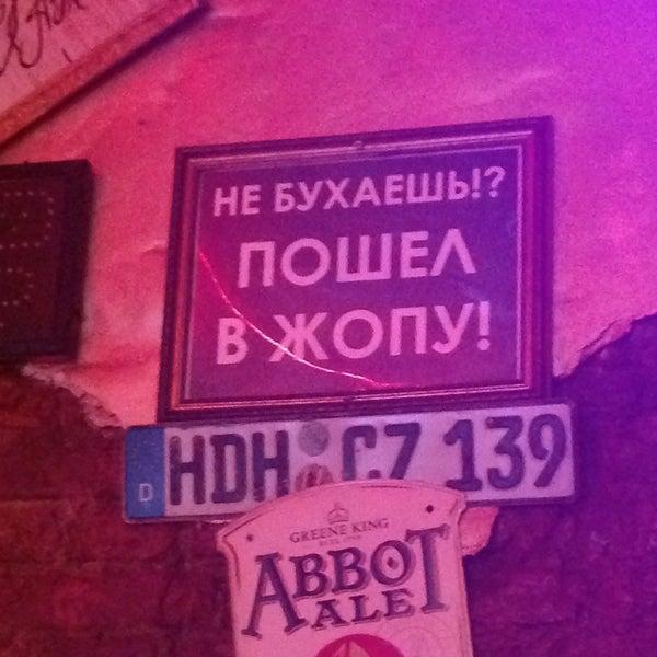 Снимок сделан в Ломоносов Бар пользователем Svetlana K. 5/5/2013