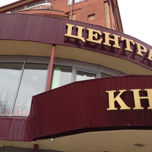 проститутка киров кировская обл